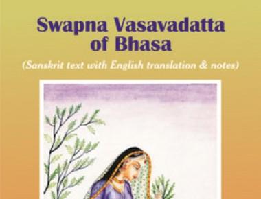"Kannada Play- "" Swapnavasavadatte"""