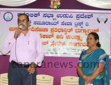 Catholic Sabha felicitate  meritorious SSLC students of Udupi Diocese