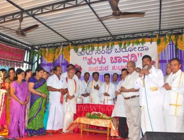 Inauguration of Cultural Complex 'Tulu Chavadi' of Tulu Sangha Baroda
