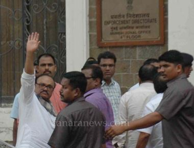 Bhujbal will stay in jail till March 31