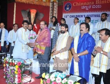 "Grand Celebration of 13th Children Festival ""Chinnara Bimba"""