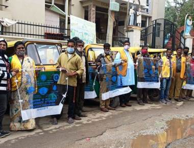 DB Shrine Distributes Partitions For Auto Drivers