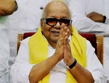 CBCI Mourns Demise of Dr M Karunanidhi