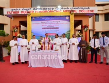 Inauguration and Blessing of the New Entrance of Fr Muller Homoeopathic Medical College and Hospital and  Grotto of Our Lady of Lourdes