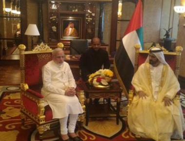 India, UAE denounce state-sponsored terrorism