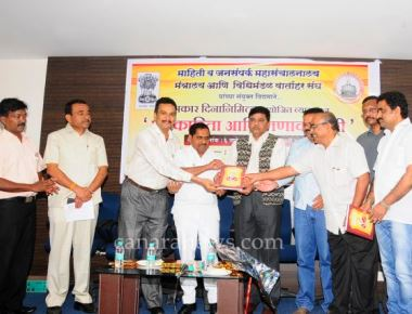 Release of 4th guide and annual directory of Kannada Journalist Association