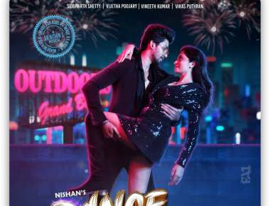 'Dance Dance' a new Global Tulu Dance Video Song released in Mangalore
