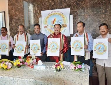 Dhwani Pratishthana to host Madhya prachya sahitya sammelana in Dubai-Logo unveiled by Dr Nagathihalli Chandrashekhar