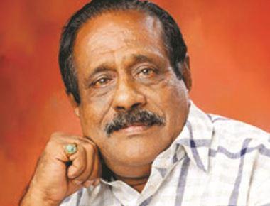 'Dolla Mangaluru' to receive the 14th Kalakar Puraskar.
