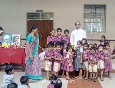 Teachers' Day Celebration at Don Bosco English Medium School
