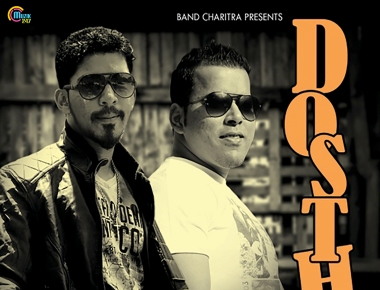 Muzik247 Tulu Releases The First Multi-Genre Hindi Album From Coastal Karnataka, 'Dosthi'