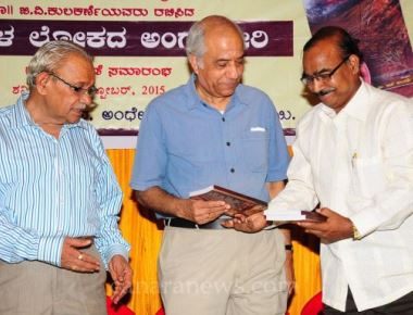 Dr. G.V Kulakarni's book release and felicitation to achievers