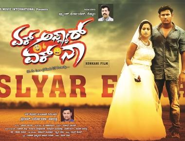 """Ek Aslyar EK Na"""" to rule the theatres in coastal region on 2nd September."""