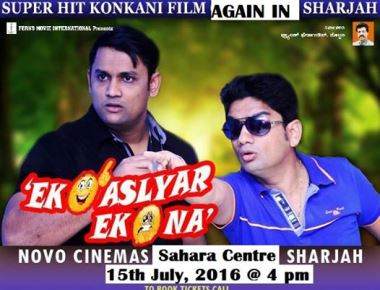 'Ek Aslyar Ek Na' with public demand one more show in Sharjah on 15th July