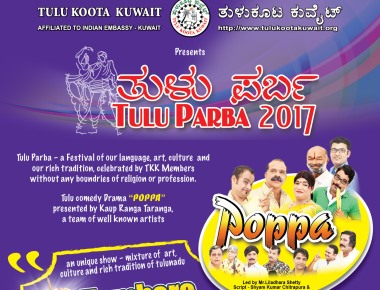 Tulu Koota Kuwait to Celebrate Tulu Parba on October 27,2017