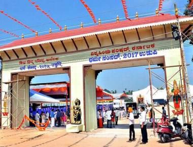 'Dharma Sansad has nothing to do with Karnataka polls'