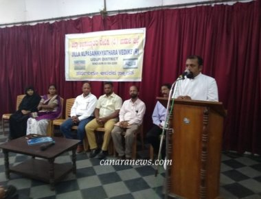Felicitation to Minority councillors and release of special Bulletin Samparka