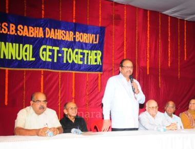 GSB Sabha Dahisar-Borivili Celebrated 30th Annual Get-Together