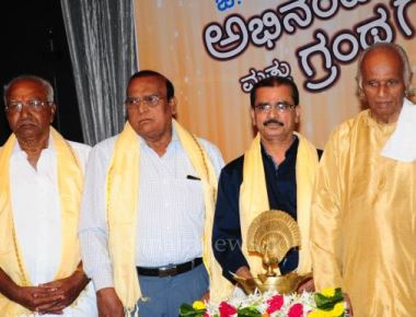 Felicitation ceremony of G.T. Acharya, A Friend of Tulu-Kannadigas