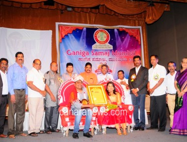 20th Anniversary was successfully celebrated by Ganiga Community Mumbai