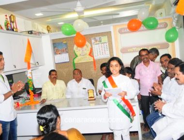 Independence Day celebration and scholarship distribution ceremony at Ganiga Samaja Office