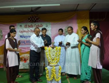 Inauguration of AICUF and Konkani Manyata divas celebration at Milagres College