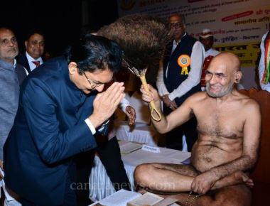 Maharashtra Governor calls for observing Mahavir Jayanti as 'Ahimsa Diwas' at global level