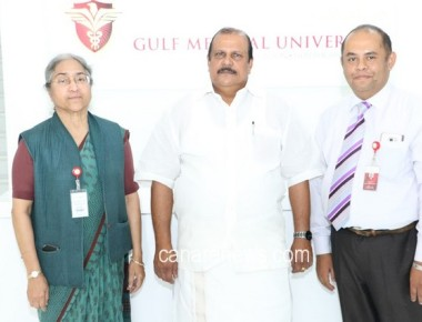 Honorable Member of the Legislative Assembly KeralaPC George visits Gulf Medical University