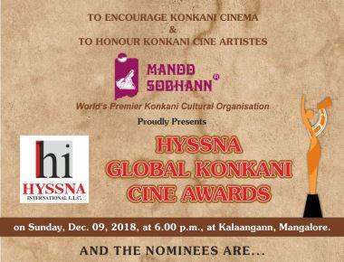 First Global Konkani Cine Awards.