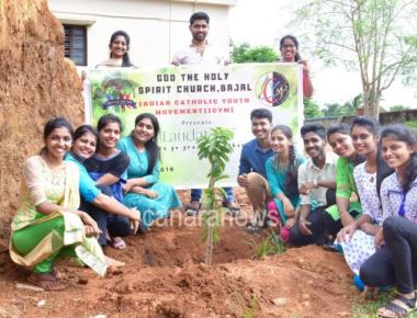"""ICYM BAJAL UNIT Celebrated """"Laudato- Si"""" Environment day"""