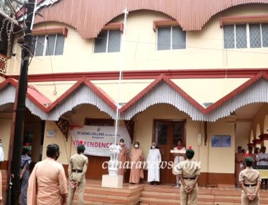 74th  Independence Day celebrated at St Agnes Institutions