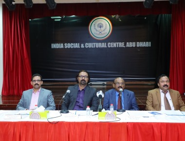 India Social and Cultural Centre's 51st Anniversary to Mark 'Year of Zayed'