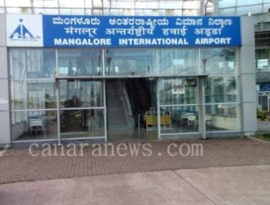 Screening for Zika virus at B'luru, Mangaluru airports from today