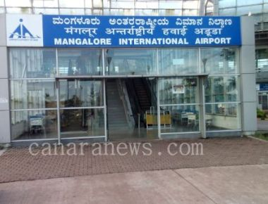 Online customs guide for international passengers launched at Mangaluru Airport