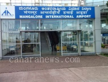 Mangaluru airport to have e-VISA facilities