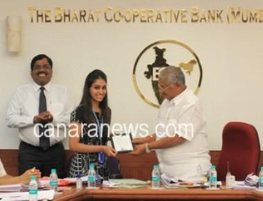 Bharat Bank Chillar app 1st Prize Winner  is Ms.PRATIKSHA POOJARY – BANDRA EAST staff of Bharat Bank