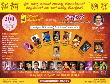 200th Monthly Theatre at Kalaangann