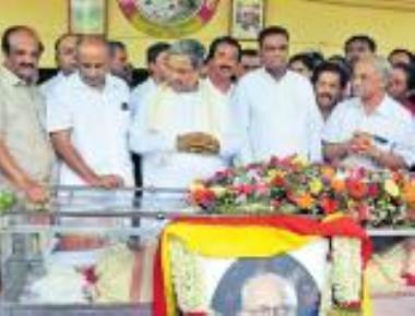 De Ja Gow laid to rest, sans rituals