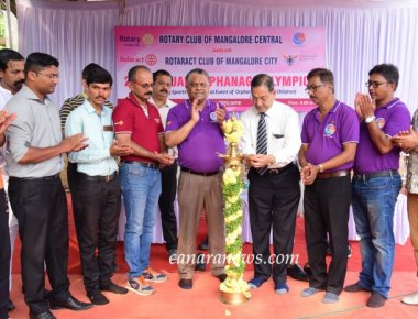 20th Annual Rotary Orphanage Olympics Inaugurated