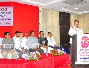 16th Annual General Meeting of Jaylaxmi Co-operative Credit Society