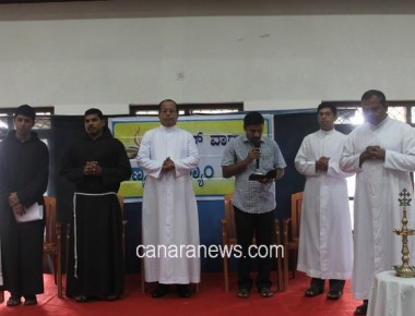 Jeevan Jyothi camp for high schools catholic students of Kallianpur Deanery inaugurated