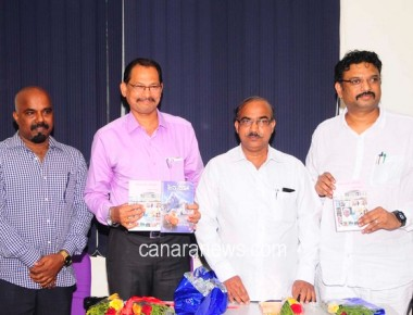 Book release function - 'Aparichitha Vasthava' and  'Hima varsha' written by Shrinivasa Jokatte