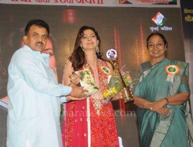 Indira Gandhi Memorable Awards Function