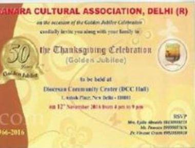 Kanara Cultural Association (Regd) Delhi  Golden Jubilee  on November 12th 2016.