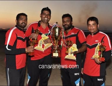 KCWA Cricket Cup 2016