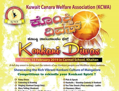 KCWA to celebrate Konkani Diwas on 15 February