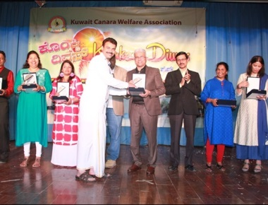 KCWA celebrates Konkani Diwas in grandeur