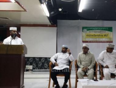 Karnataka Islamic Centre UAE's Crystal  Jubilee Meet in Dubai