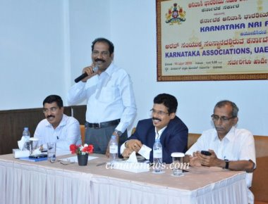 NRK Card for Kannadigas – Online Registration Process and Facilities Bried at KNRI forum meet in Dubai