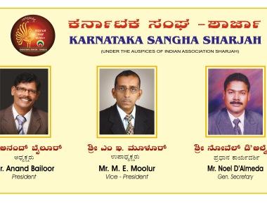Karnataka Sangha Sharjah Elects Anand Bailoor as President for the year 2018-19